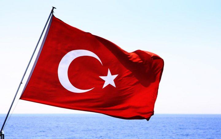 Türk Bayrağının tarihi ve anlamı nedir 1
