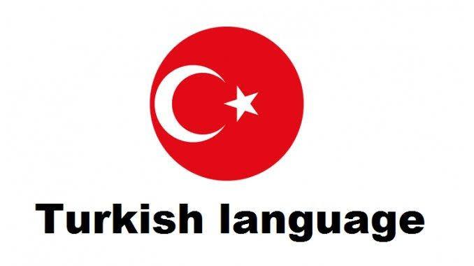Türkçenin İngilizcesi nedir 1