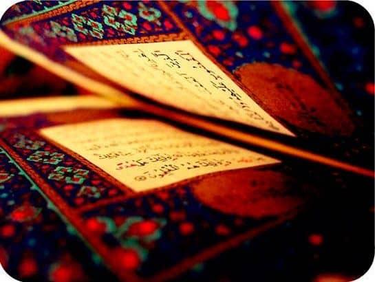 Ayetel Kürsi fazileti ve anlamı | Arapça mp3 indir 2